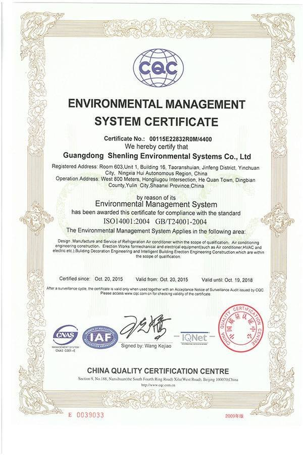 ISO14001-2004 ENVIRONMENTAL MANAGEMENT SYSTEM CERTIFICATE