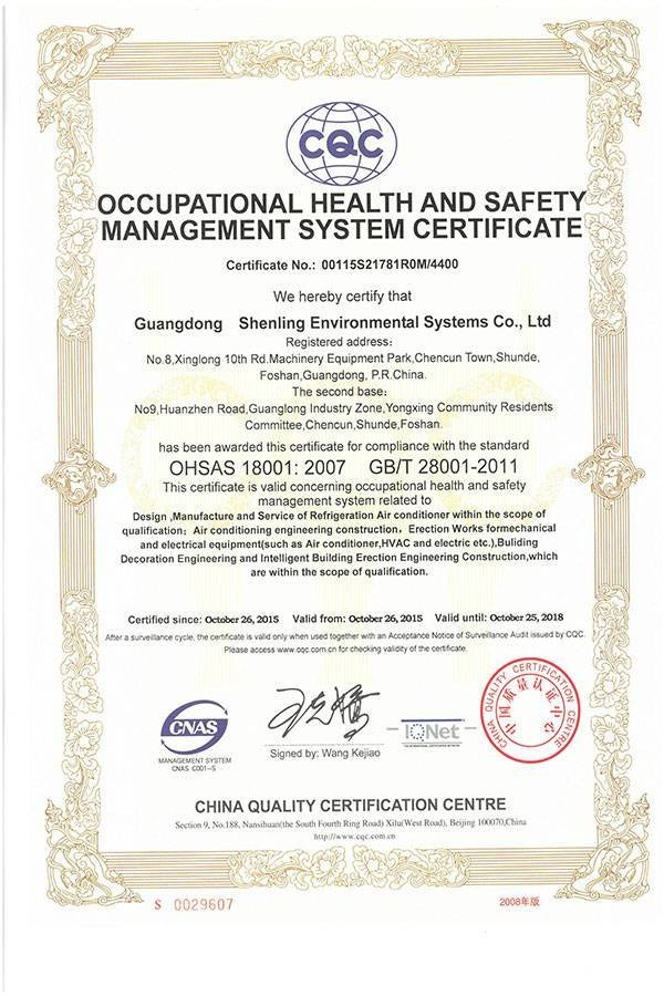OHSAS 18001-2007 OCCUPATIONAL HEALTH AND SAFETY MANAGEMENT SYSTEM CERTIFICATE