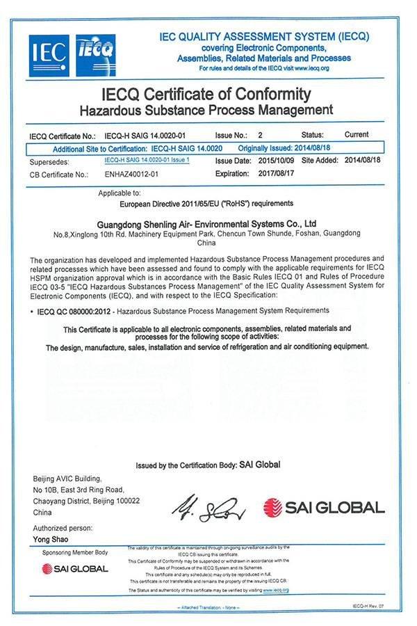 QC080000 2012 IECQ CERTIFICATE OF CONFORMITY HAZARDOUS SUBSTANCE PROCESS MANAGEMENT-HQ