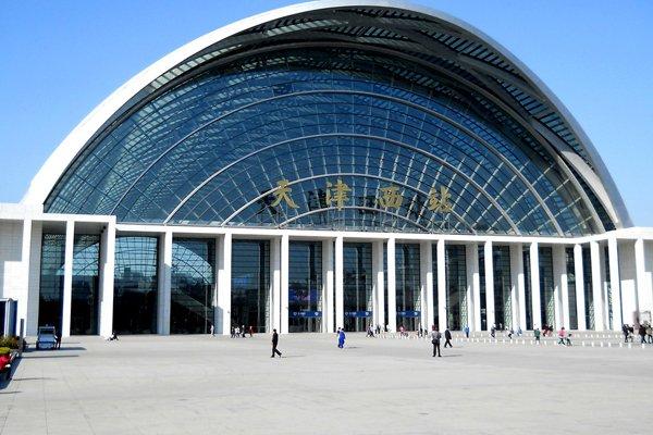 Beijing–Shanghai High-speed rail