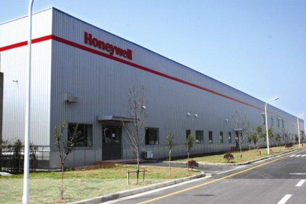 Honeywell Chongqing Custom-made Factory (other factory figure)