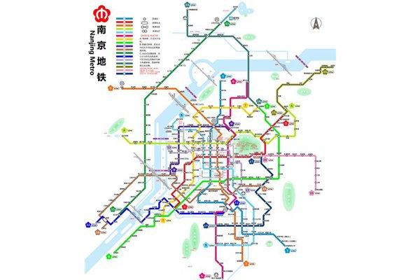 Nanjing Metro Line10