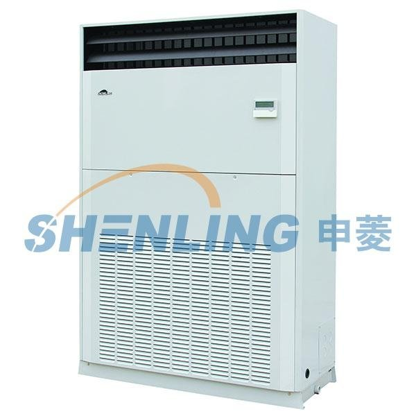 Low temperature unitary air conditioner
